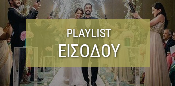 playlist_EISODOY