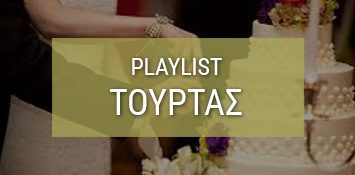 playlist_TOURTAS